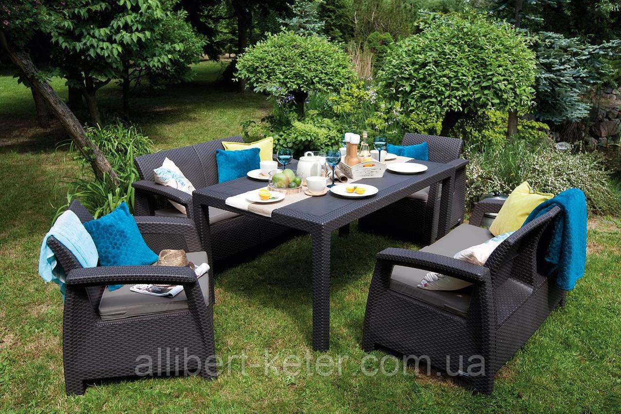 Мебельная гарнитура Corfu Fiesta Set Allibert Keter Curver