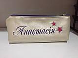 Подарунок вчителю пенал шкільний іменний, фото 8
