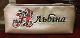Подарунок вчителю пенал шкільний іменний, фото 10