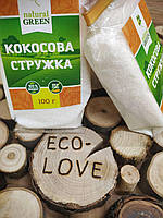 Кокосовая стружка, Natural green