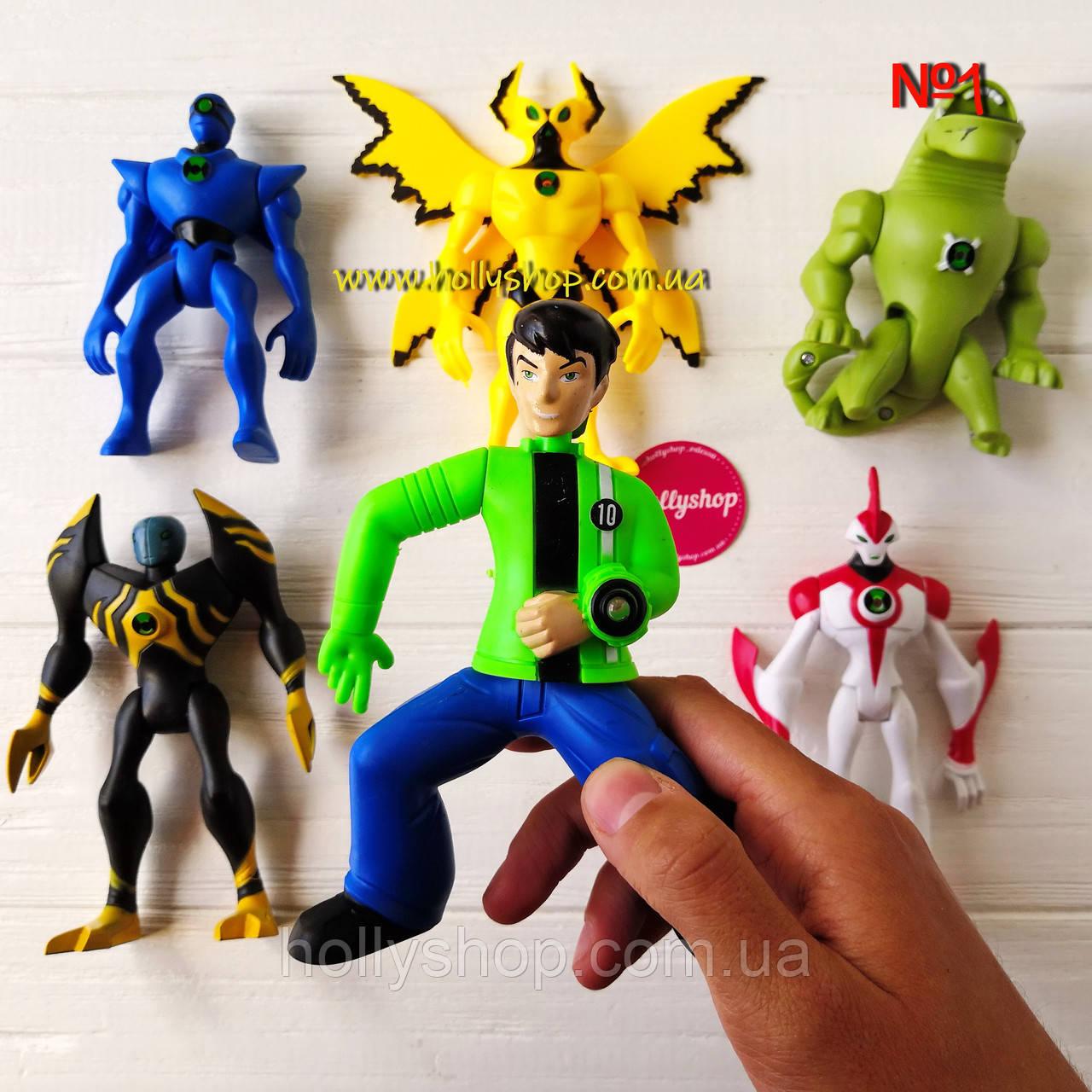 Игровой набор фигурок героев Ben 10 10-14 см + Свет №1