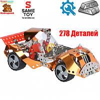 Металлический конструктор для мальчика Машинка Inteligent DIY Model 278 эл. Same Toy WC88DUt