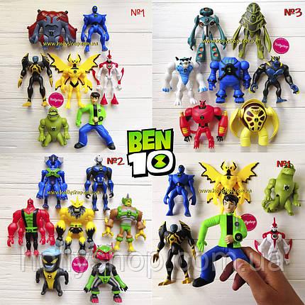 Игровой набор фигурок героев Ben 10 10-14 см + Свет №2, фото 2