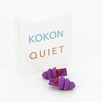 Многоразовые беруши для сна с мягким держателем Kokon Quiet SNR 30 дБ
