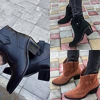 Ботинки женские на каблуке KАZAKI кожа/замша ZS0057