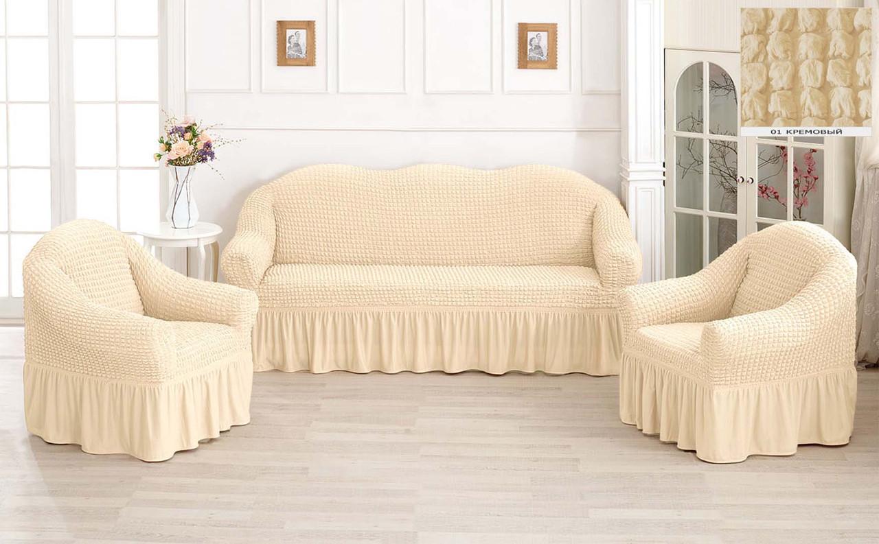 Комплект Чехлов Жатка универсальных натяжных с юбкой на 3х местный Диван + 2 кресла Кремовый