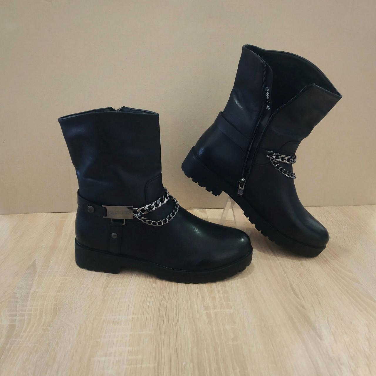 Стильні чорні жіночі теплі черевики півчобітки чобітки еко - шкіра з ланцюгом ЗИМА 36р-41р