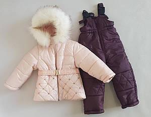 Детский полукомбинезон с курточкой на зиму для девочки (104-122 р)