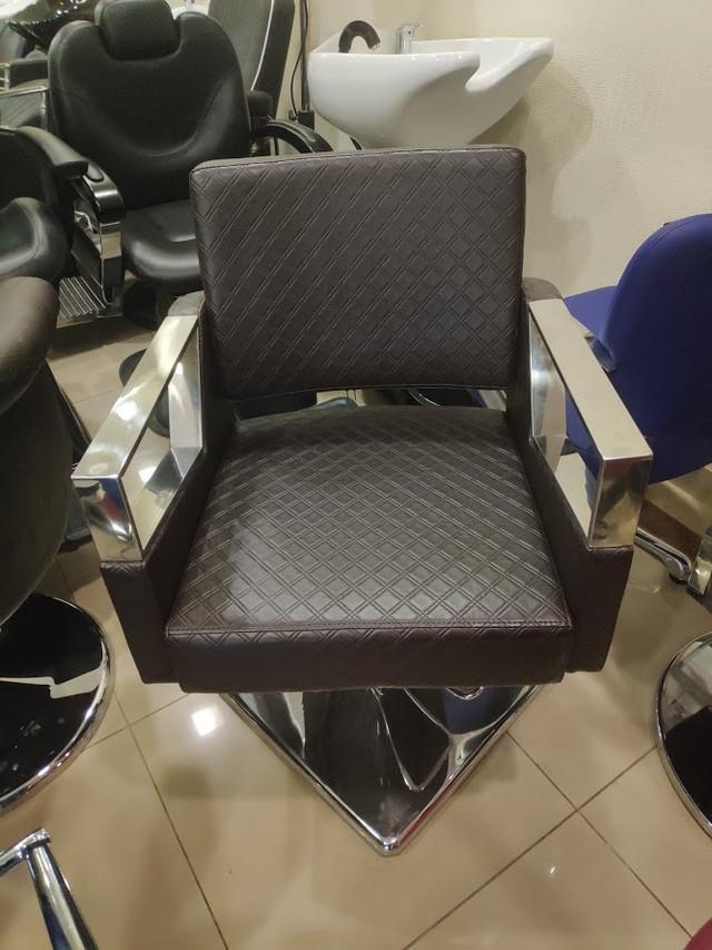 Парикмахерские кресла в Украине