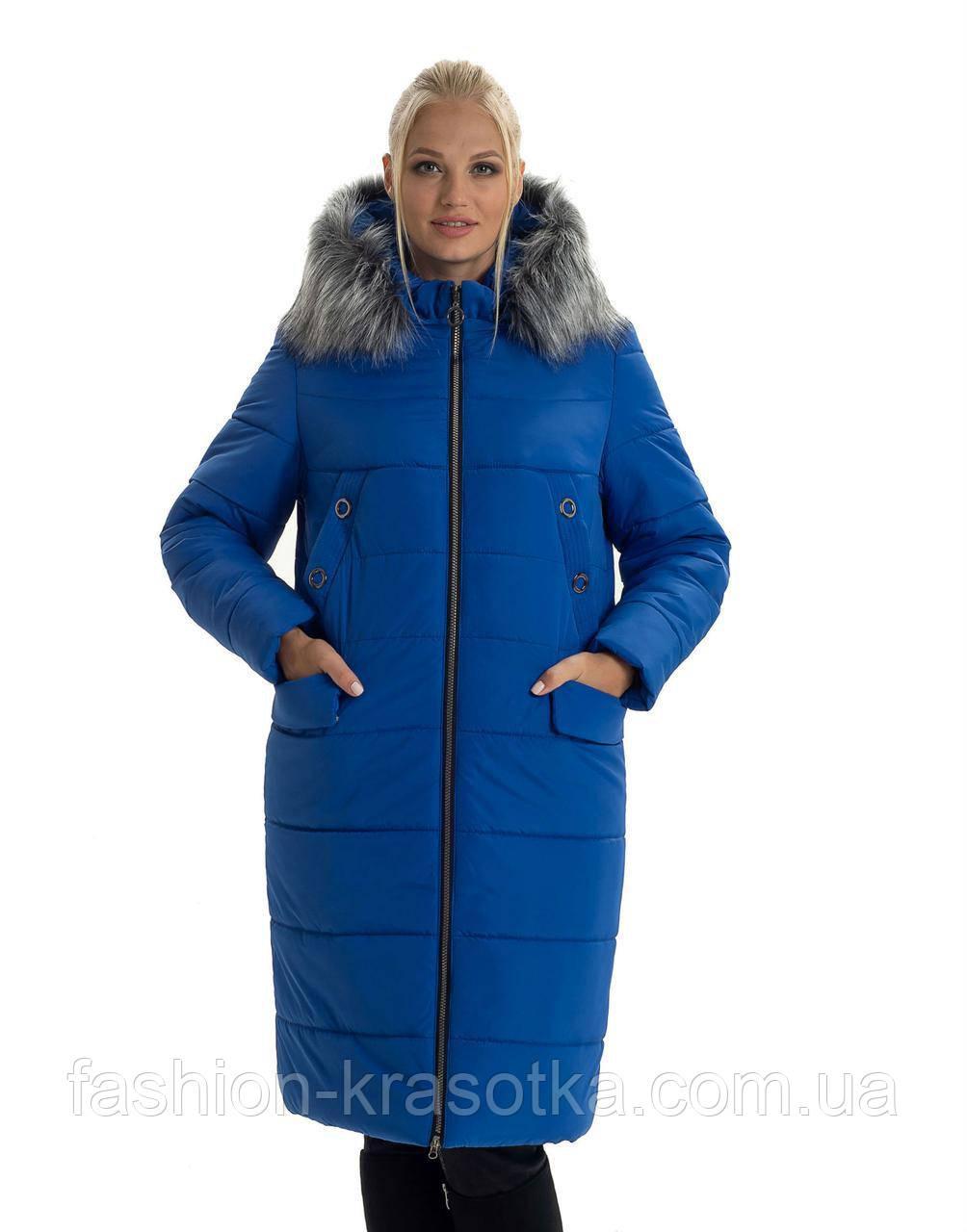 Зимний женский пуховик с искусственным мехом,размеры:44-60 .
