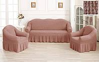 Комплект Чехлов на Диван   + 2 кресла Пудровый