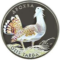 Дрохва монета 2 гривні