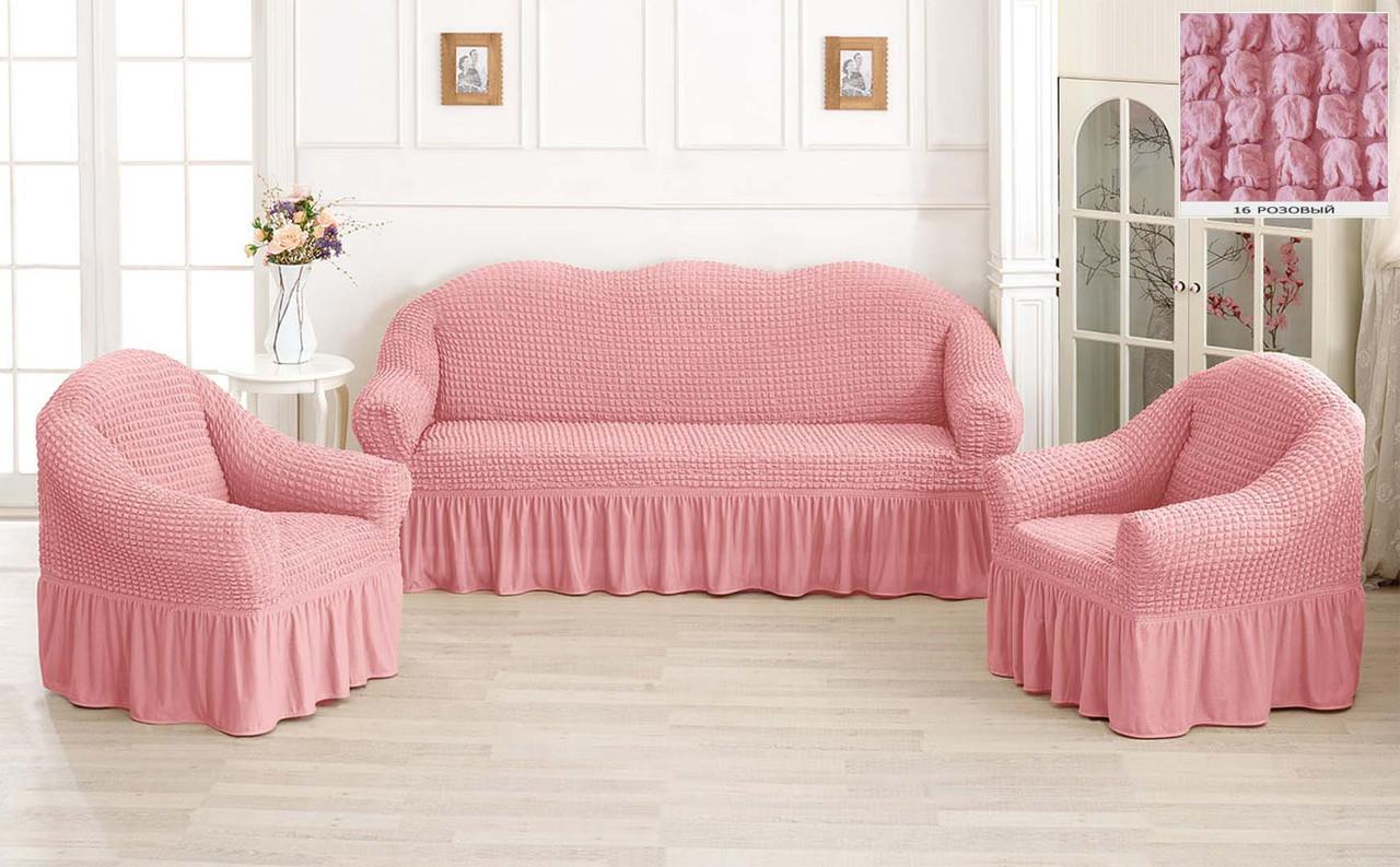 Комплект Чехлов Жатка универсальных натяжных с юбкой на 3х местный Диван + 2 кресла  Розовый
