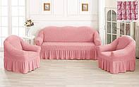 Комплект Чехлов на Диван   + 2 кресла  Розовый, фото 1