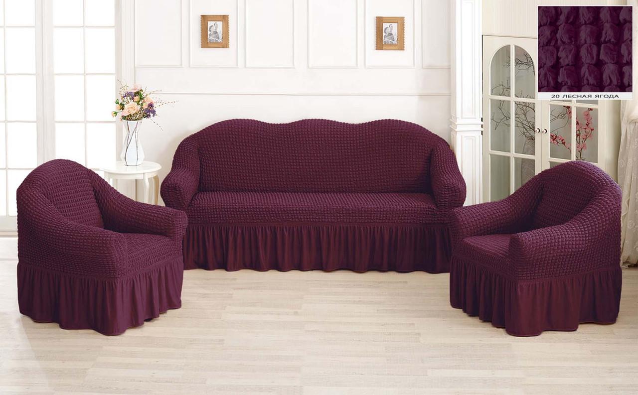 Комплект Чехлов Жатка универсальных натяжных с юбкой на 3х местный Диван + 2 кресла Лесная Ягода