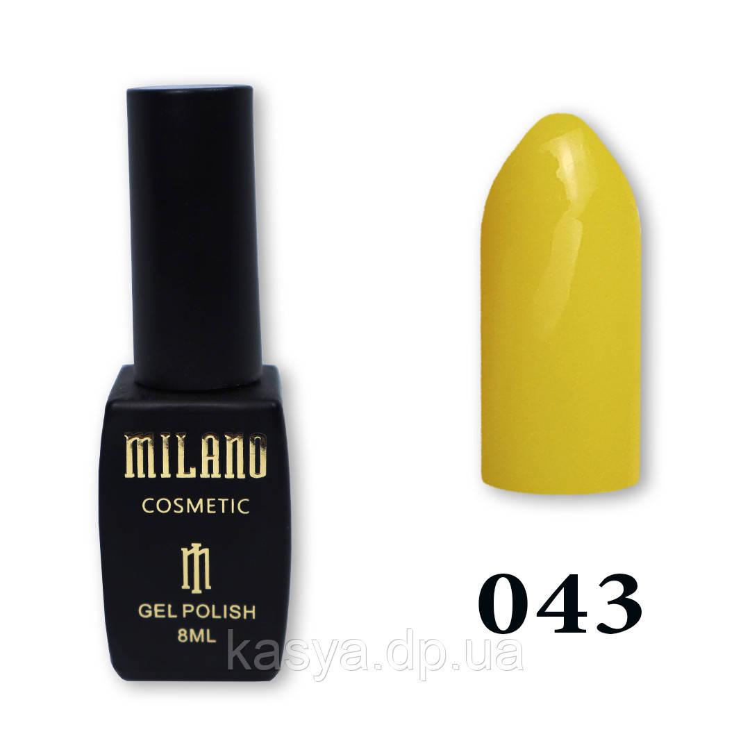 Гель-лак MILANO №043, 8 мл