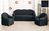 Комплект Чехлов на Диван   + 2 кресла Антрацит