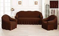 Комплект Чехлов на Диван   + 2 кресла Темно - табачный