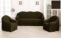 Комплект Чехлов на Диван   + 2 кресла Хаки