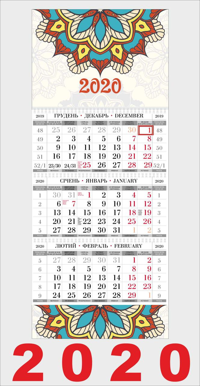Квартальный календарь, Мандала 1