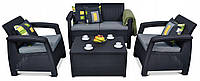 Мебельная гарнитура Corfu Box Set Allibert Keter Curver, фото 1