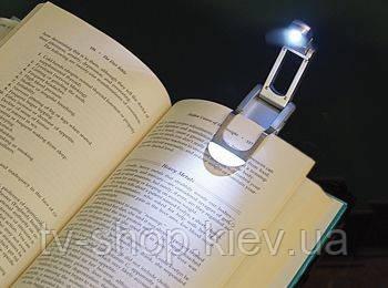 Фонарик для чтения