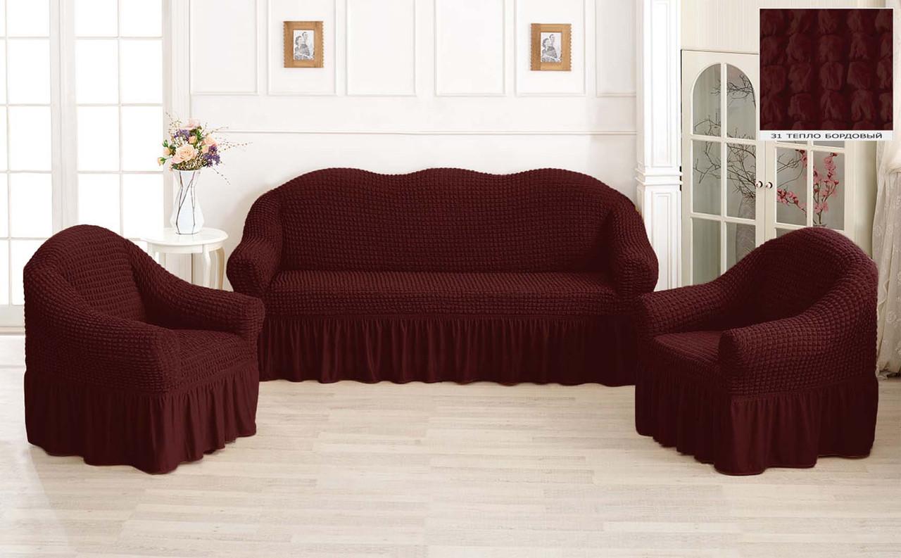 Комплект Чехлов Жатка универсальных натяжных с юбкой на 3х местный Диван + 2 кресла Тепло - Бордовый
