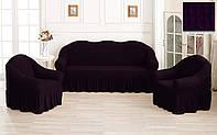 Комплект Чехлов на Диван   + 2 кресла Темно - Фиолетовый