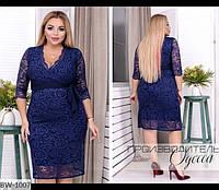 Платье BW-1007