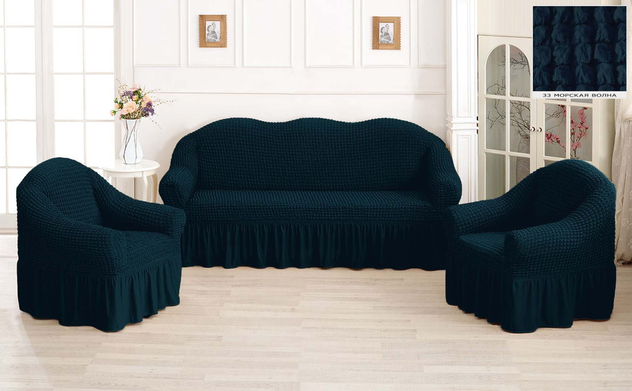 Комплект Чехлов на Диван   + 2 кресла Морская волна