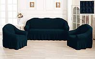 Комплект Чехлов на Диван   + 2 кресла Морская волна, фото 1
