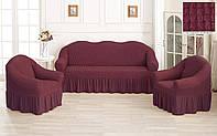 Комплект Чехлов на Диван   + 2 кресла Грязно - Розовый