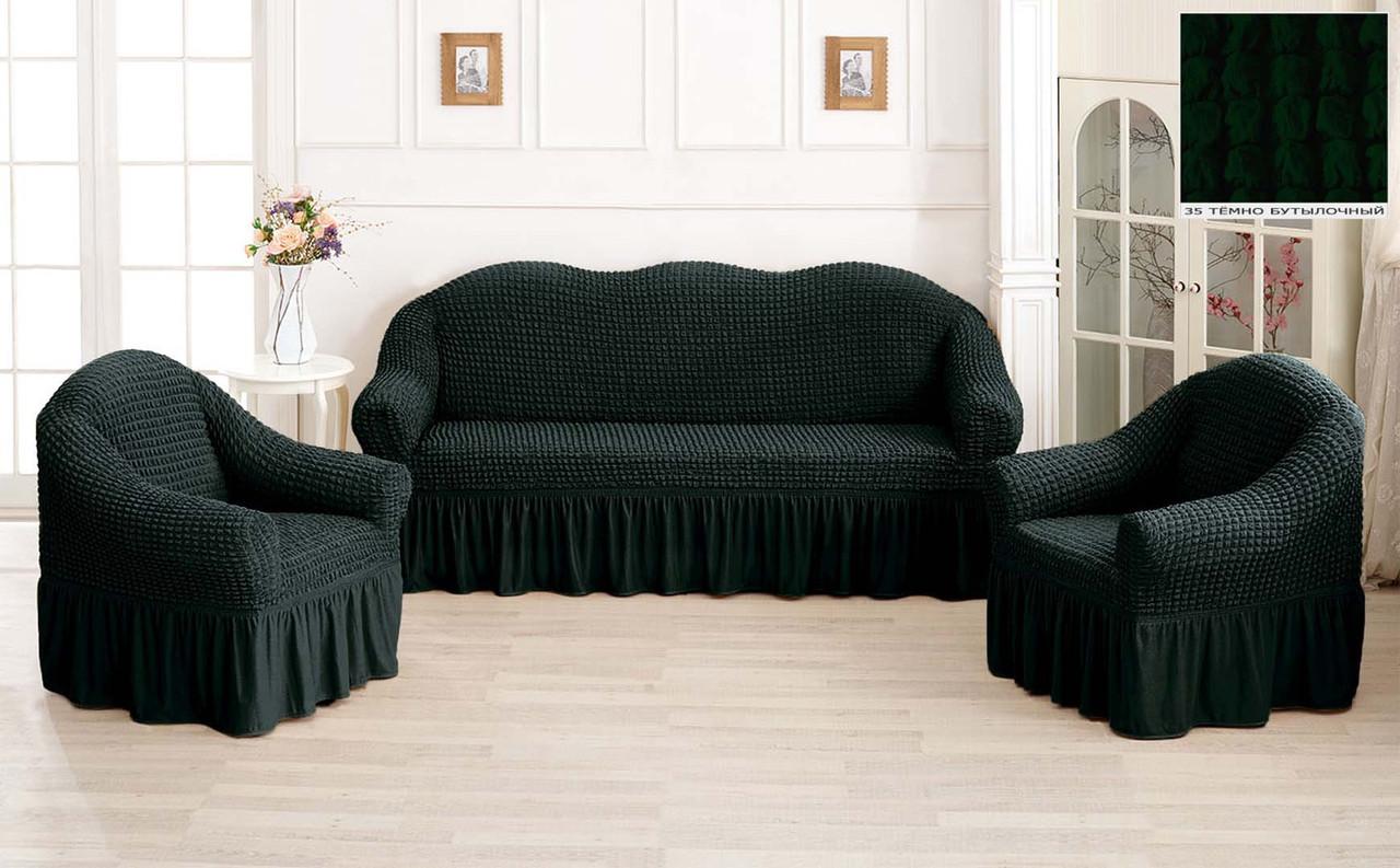 Комплект Чехлов Жатка универсальных натяжных с юбкой на 3х местный Диван + 2 кресла Темно - бутылочный