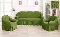 Комплект Чехлов на Диван   + 2 кресла  Фисташковый, фото 1