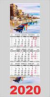 Квартальный календарь большой, Акварель