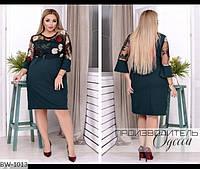 Платье BW-1013