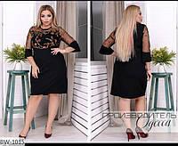 Платье BW-1015