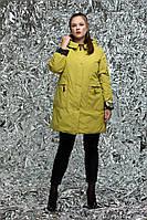 Плащ женский демисезонный двусторонний, размер 54, 56, 58, 60, 62, 64, 66, 68, 70, 72, цвет желтый