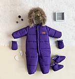 """Комбинезон """"Северленд"""" фиолет Рост: 74, 80, 86 см, фото 3"""