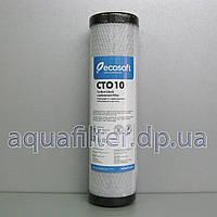 Картридж из прессованного активированного угля Ecosoft CTO10