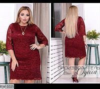 Платье BW-1025