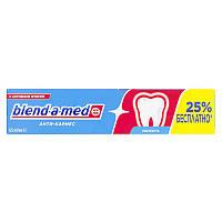 """Зубная паста """"Анти-Кариес. Свежесть"""" Blend-a-med Anti-Karies Fresh 125 ml."""