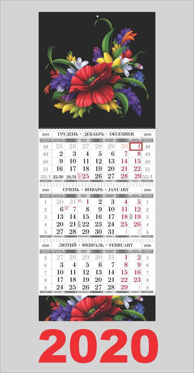Квартальный календарь большой, Роспись