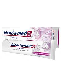 """Зубна паста """"Відбілювання для чутливих зубів"""" Blend-a-med 3D White Whitening Therapy 75 мл"""