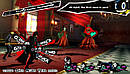 Persona 5 ENG PS4 (NEW), фото 6