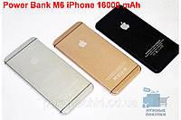 Повербанк Внешний аккумулятор M6 iPhone 16000 mAh