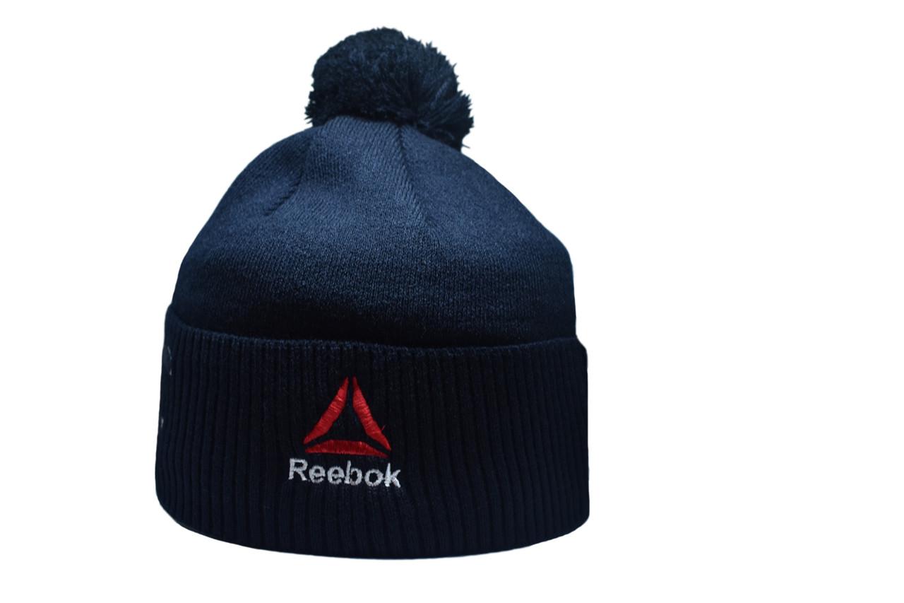 Шапка з помпоном Flexfit Reebok 53-57 см Темно-синяя (F-0918-23)