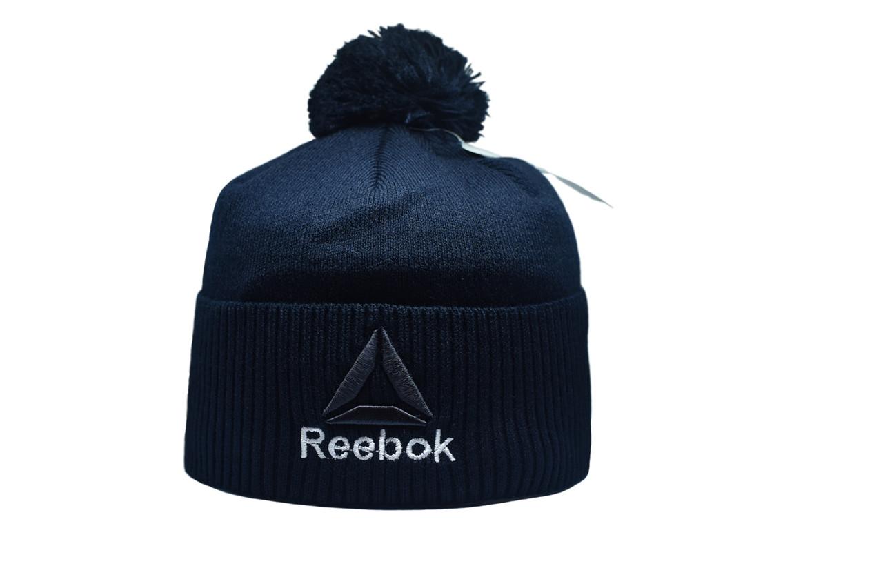 Шапка з помпоном Flexfit Reebok 53-57 см Темно-синяя (F-0918-25)