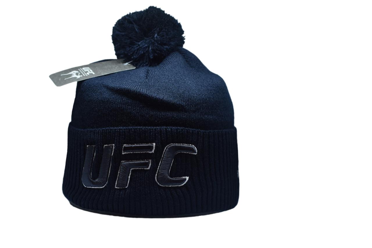 Шапка з помпоном Flexfit UFC 53-57 см Темно-синяя (F-0918-26)