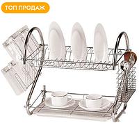 Настольная сушилка для посуды (2 яруса) 53 см Stenson Salerno MH-0318